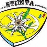 1394860804_sigla-CS-Stiinta-Petrosani